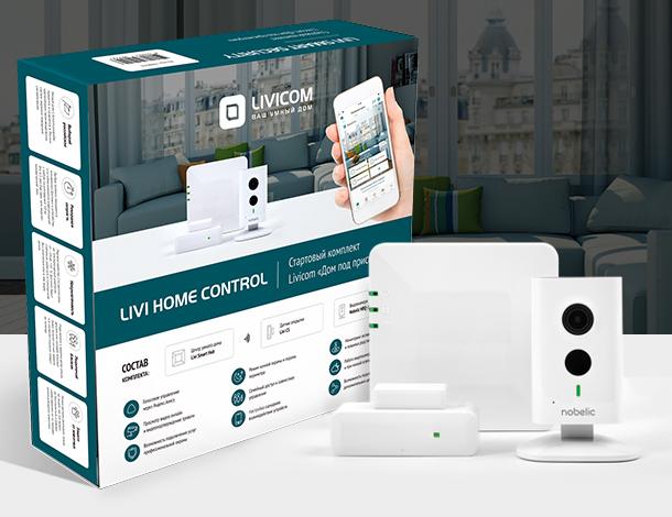https://anfas174.ru/wp-content/uploads/2020/06/Screenshot_2020-06-06-Livi-Home-Control-Стартовый-комплект-Livicom-«Дом-под-присмотром»1-610x470.png
