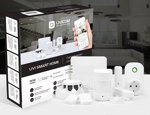 https://anfas174.ru/wp-content/uploads/2020/06/Screenshot_2020-06-06-Livi-Smart-Home-Стартовый-комплект-Livicom-«Умный-дом»1-610x470.png